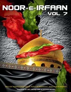 Noor e Irfaan Volume 7