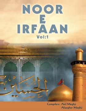 Noor e Irfaan Volume 1