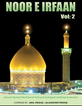 Noor e Irfaan Volume 2