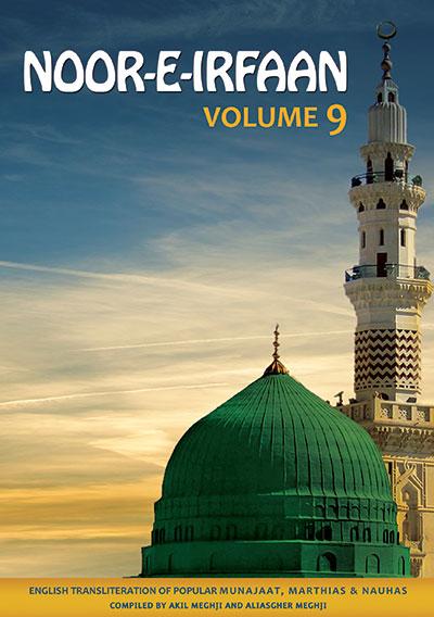 Noor e Irfaan Volume 9