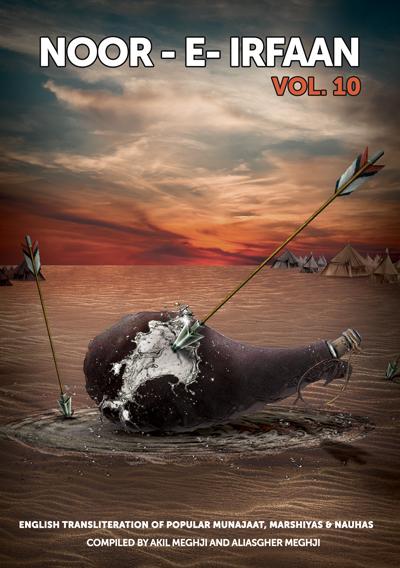 Noor e Irfaan Volume 10